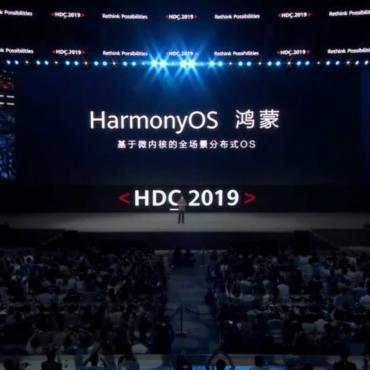 Huawei'nin işletim sistemi HarmonyOS tanıtıldı